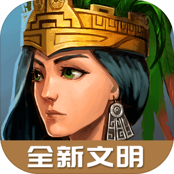 模拟帝国破解版v2.3.4