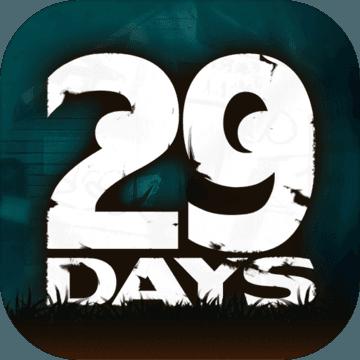 29天无限生命背包破解版v1.0.5