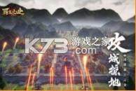 霸王之业战国野望 v1.0.23 内购破解版 截图