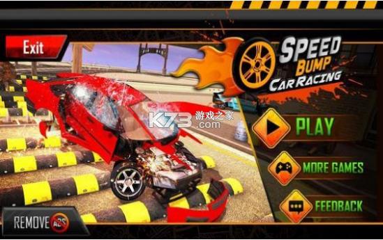 高速汽车撞车试驾 v0.4 手机版 截图