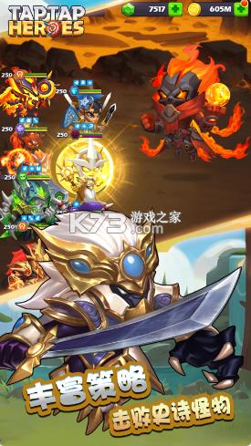 奇幻世界英雄 v1.0.0103 苹果版 截图