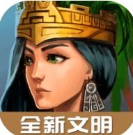 模拟帝国最新版v3.0.3