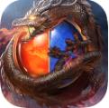 烈焰皇城3d版v1.1.0