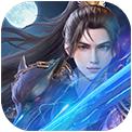 天子战盟苹果版v1.0.0.1