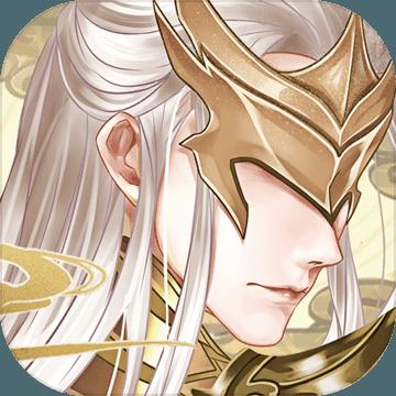 太古妖皇诀公测版v2.0.0.1