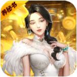 心动女生破解版无限金币无限钻石v1.0.0