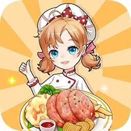 歡樂廚房紅包版v1.0