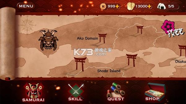 武士3穿越時空 v1.0.32 中文版 截圖