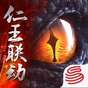 猎魂觉醒仁王联动版v1.0.360000
