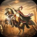 铁骑文明完整版v1.1.0