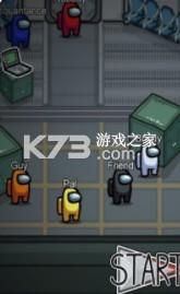 AmongUs v2020.9.9 手游 截图