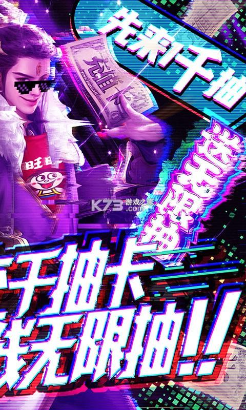 梦八仙 v1.0.0 商城版 截图