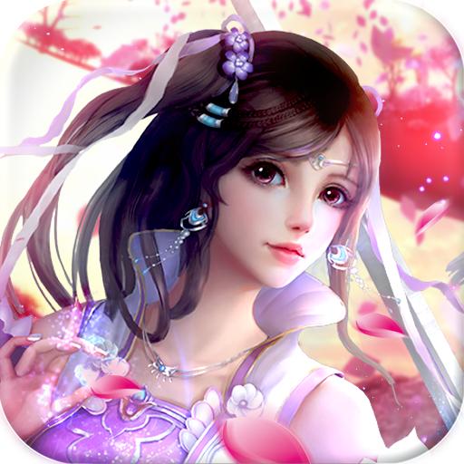 妖神传花千骨bt版v1.0.49