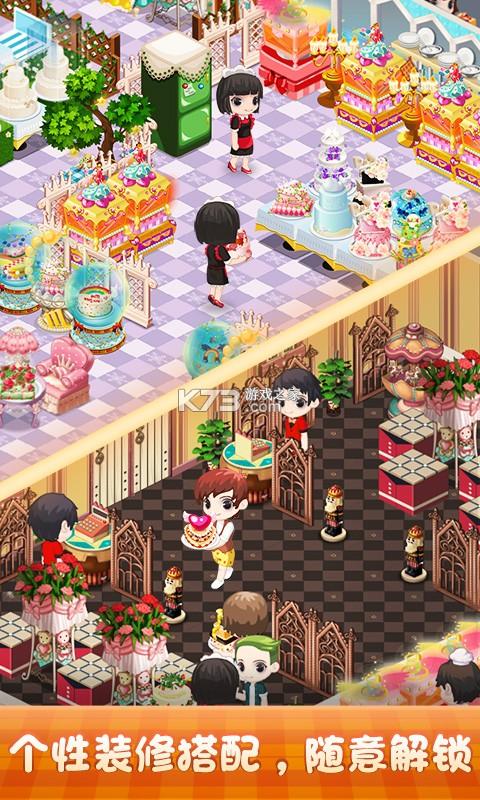 qq梦幻蛋糕店 v2.0.6 游戏 截图