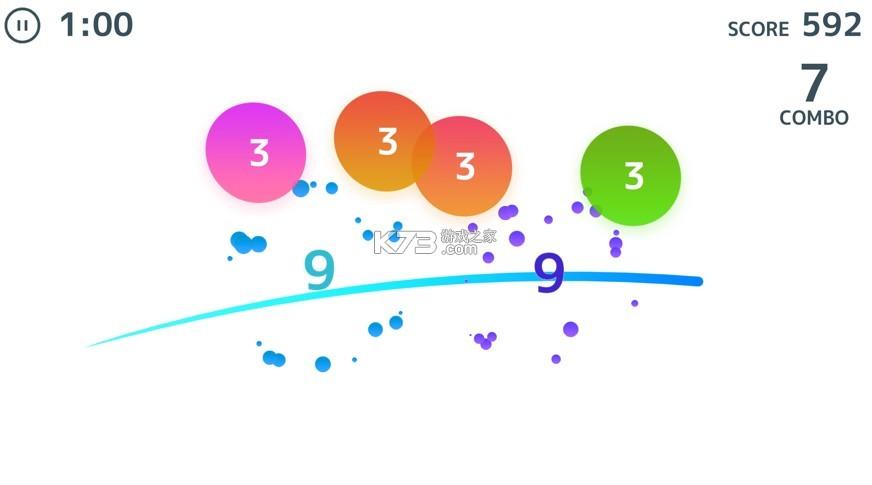 primesmash v2.0.9 中文 截图