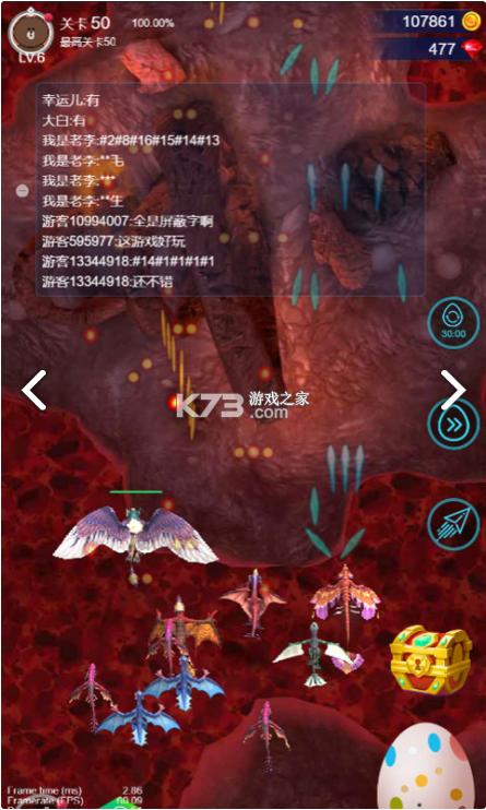 弹幕与飞龙 v1.0 游戏 截图