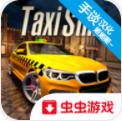 出租公司2020 v1.0.5 中文版