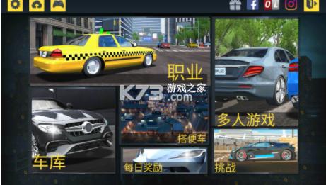 出租公司2020 v1.0.5 中文版 截图