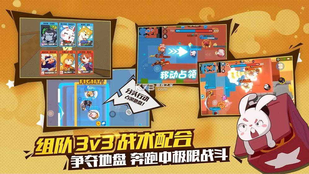 梦幻岛大冒险 v1.0 手机版 截图