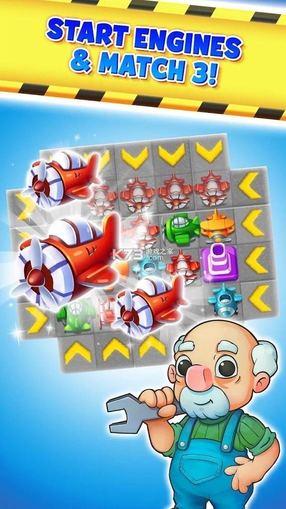 空中交通难题 v1.0.0 游戏 截图