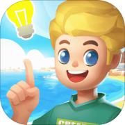 心动小镇测试服游戏v2.6.3