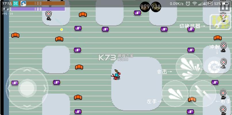 最后一个地球人 v4.00.12 游戏 截图
