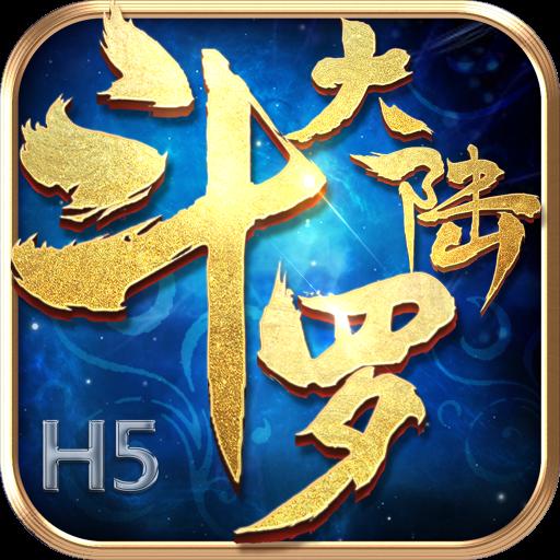 斗罗大陆满v破解版游戏v9.5.0