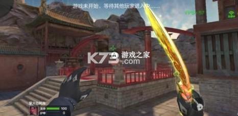 cf手游 v1.0.120.410 占点刀战模式 截图