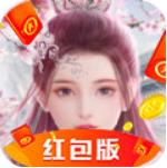 仙缘恋歌红包版v1.4.9