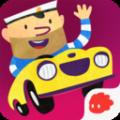 飞特创意赛车小游戏v1.0