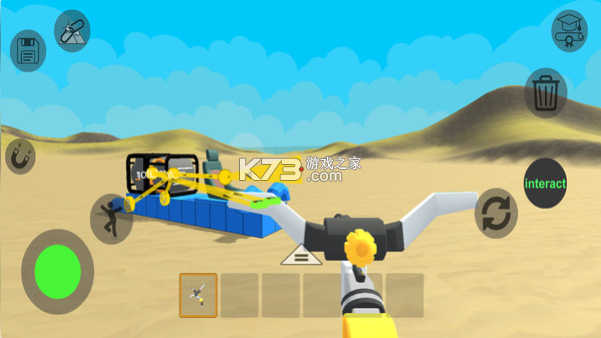 高科技沙盒模拟器 v0.1 最新版 截图