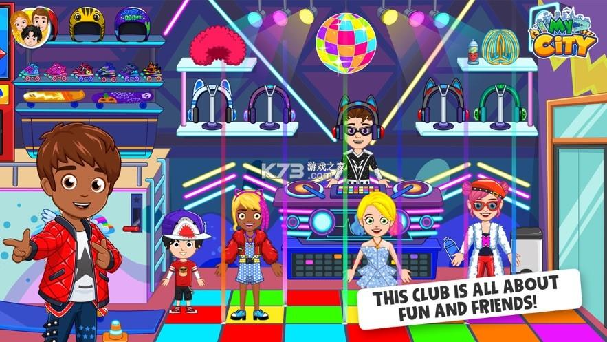 我的城鎮兒童俱樂部 v1.0 游戲 截圖