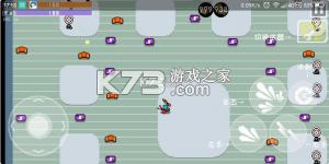 最后一個地球人 v4.00.12 游戲破解版 截圖