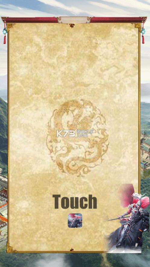 反弹骑士 v1.0.1 正式版 截图