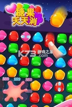 糖果天天消 v1.0.6 红包版 截图