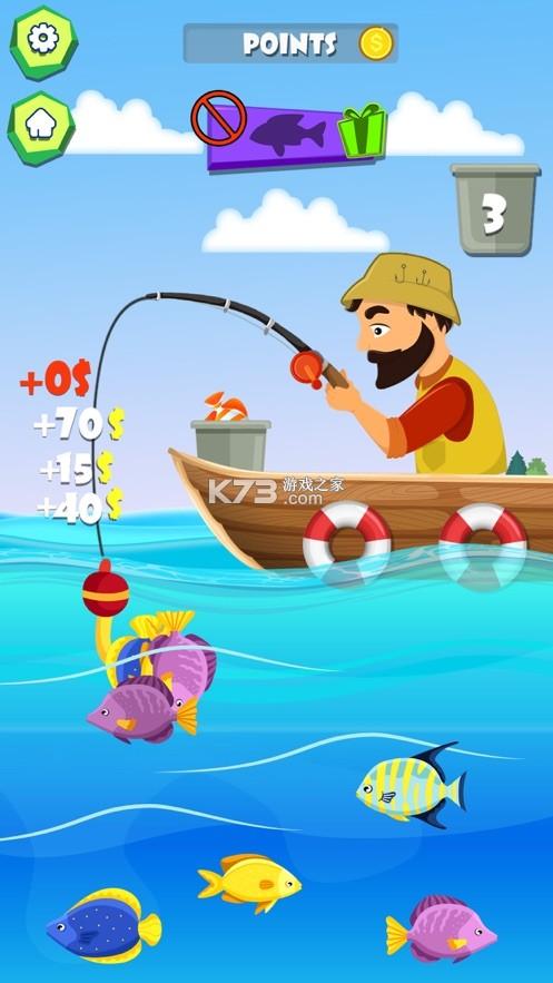 空闲钓鱼 v1.0 手机版 截图