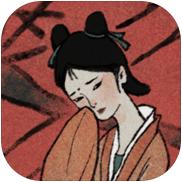 古镜记游戏内测版v1.0
