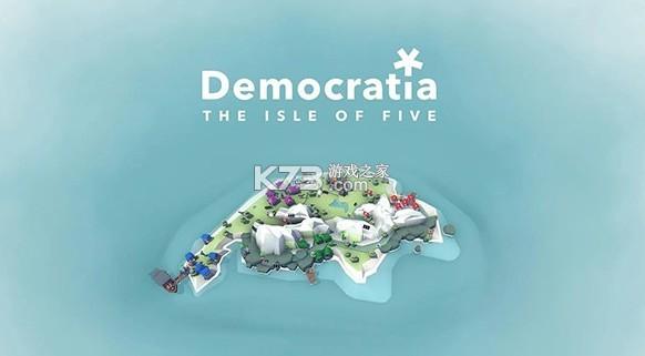民主五島 v1.0.3 ios版 截圖