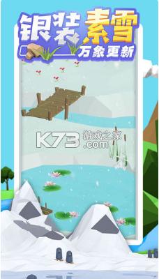 沙盒绿洲 v1.0.9 无限金币无限钻石破解版 截图