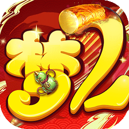 超梦西游2无限版满v手游公益服v1.4.0