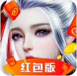 誅仙神圖錄 v1.0 紅包版