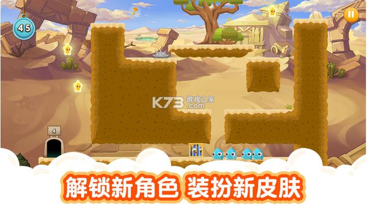 萌兽大冒险 v1.2.0 游戏 截图
