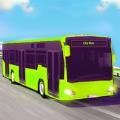 公交车模拟2020