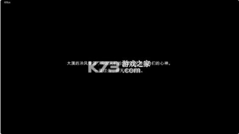 苍色侠碑石 v1.00.01 游戏 截图