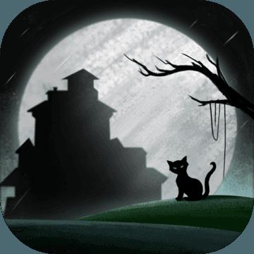 猫与密室 v1.3 游戏