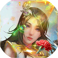 戮仙战纪送首充版v1.0.0