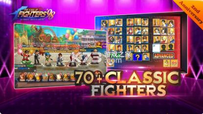 拳皇98终极之战OL v1.2.7 国际服 截图
