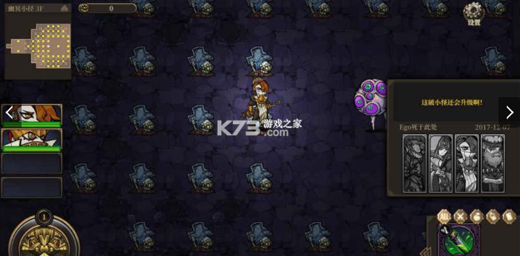 疯狂之冠 v1.0 最新正式版 截图