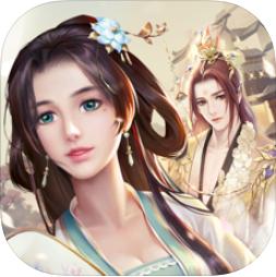 云裳妖舞记苹果版v1.0