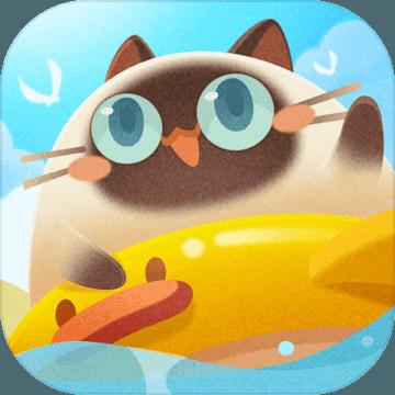 猫咪公馆游戏v1.23.2